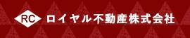 ロイヤル不動産株式会社